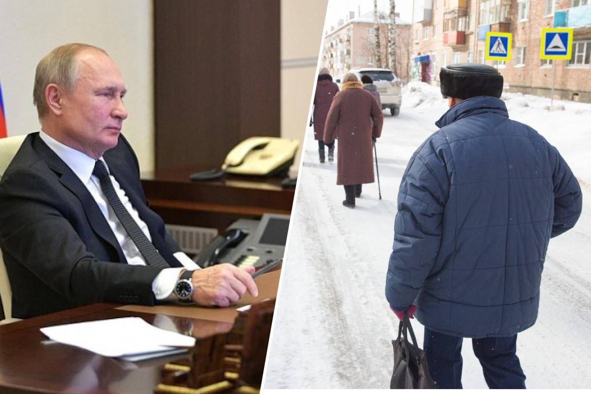 Владимир Путин поговорил о бедно