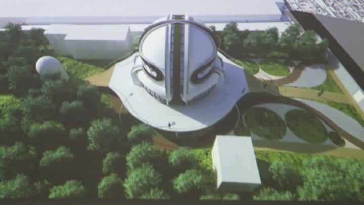 Летающая тарелка и дом для планеты: рассматриваем 10 невероятных проектов музея на Метеогорке