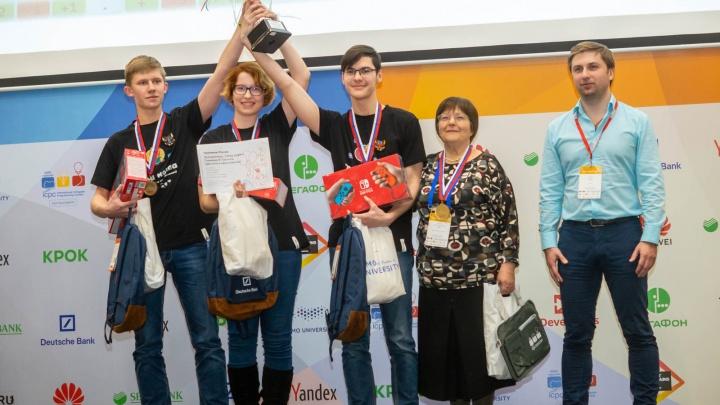 Уральцы выиграли всероссийскую олимпиаду по программированию, решив задачи, которые никто не смог