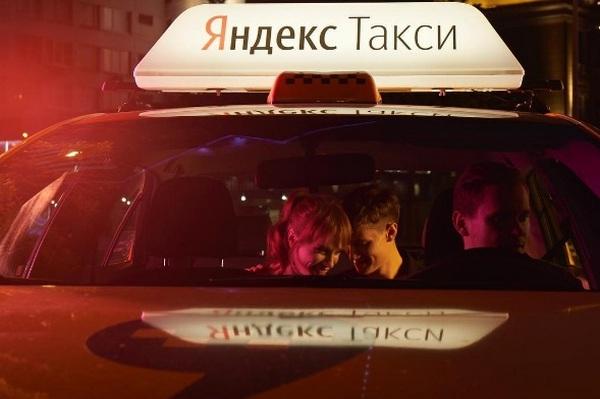 Что изменится для Красноярска с объединением Uber и Яндекс.Такси
