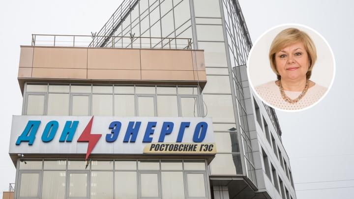 Сотрудники ФСБ задержали топ-менеджера «Донэнерго»