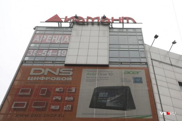"""Торговый центр может упасть в цене до&nbsp;<nobr class=""""_"""">371 973 960 рублей</nobr>"""