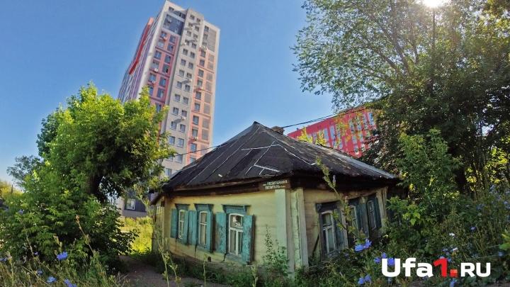 Неравный бой: как деревянная Уфа отвоевывает право на жизнь у бетонных высоток