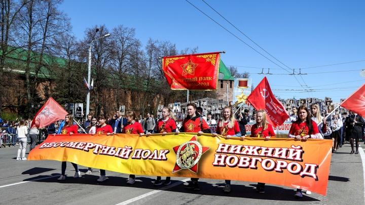 «Вставай, однополчанин»: где, когда и сколько стоит участие в нижегородском «Бессмертном полку»