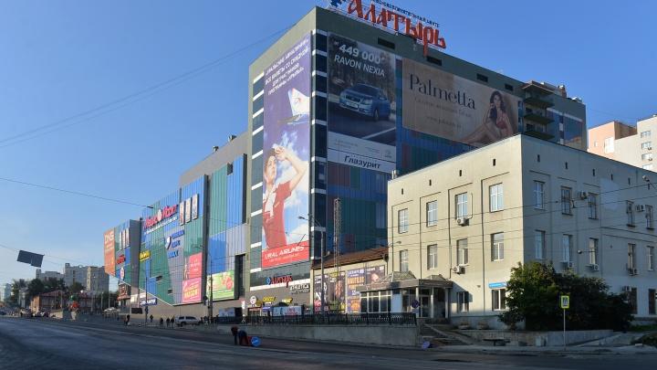 Инвалид, избитый в «Алатыре», через суд потребовал 400 тысяч рублей у торгового центра
