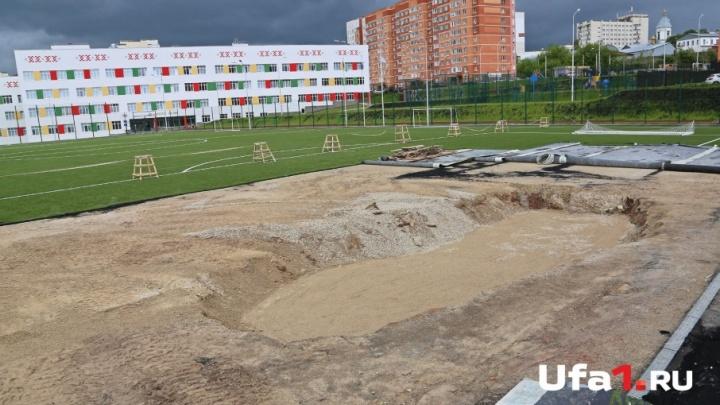 Когда земля уйдет из-под ног: стала известна причина обрушения грунта в уфимском лицее