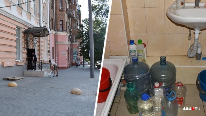 Антисанитарные условия: сотрудники Ростовского краеведческого музея две недели работают без воды