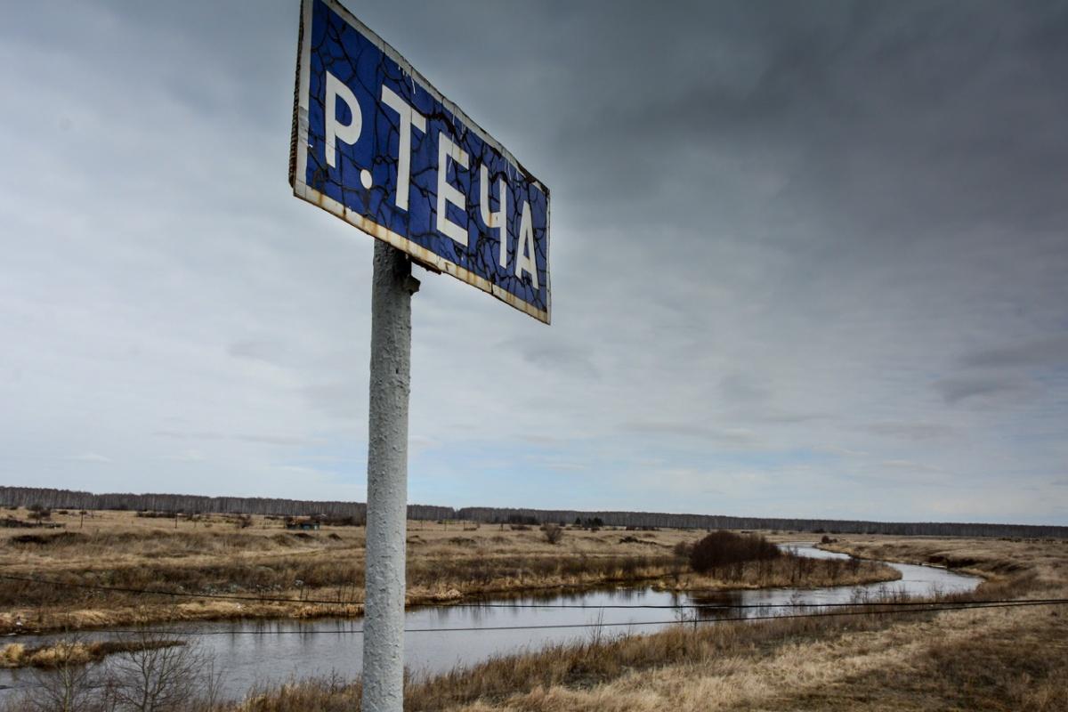 Такой знак перед мостом, никаких обозначений радиации
