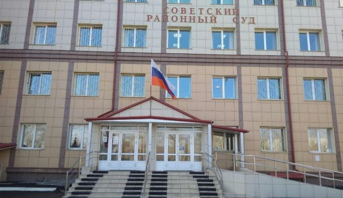 Под суд за картиночки с Путиным