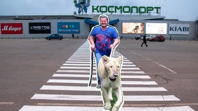Олигарх Шаповалов подал в суд на владельца ТЦ «Космопорт»
