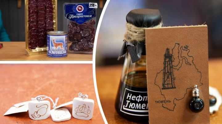 Чипсы из оленины, нефть и «женское счастье»: топ-10 необычных сувениров из Тюмени