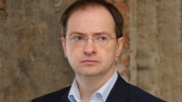Министр культуры РФ Мединский назвал поклонников Летова маргиналами