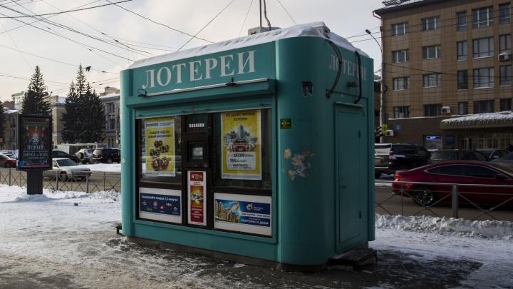 Невезучий сибиряк напал на продавцов лотерейных билетов с резиновым молотком