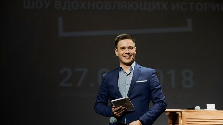 Шоу вдохновляющих историй: в Перми стартует новый сезон проекта «Глагол»