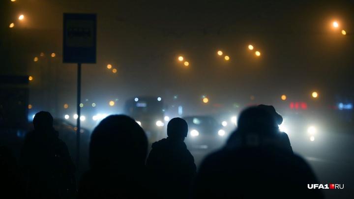 Видимость до 50 метров: Башкирию накроет туман