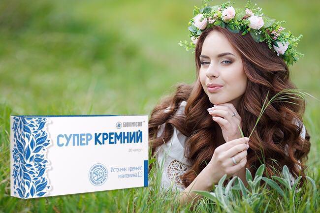 Новосибирские учёные разработали новые препараты