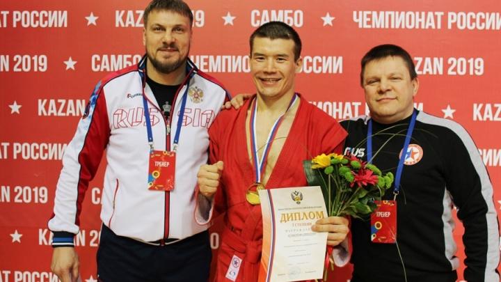 Новосибирский спортсмен впервые в истории стал чемпионом России по боевому самбо