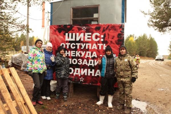 Пост находится на пути к Шиесу из Сыктывкара
