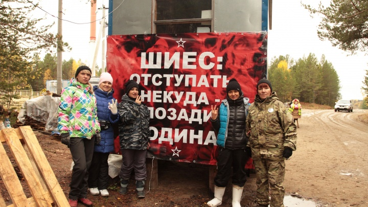 Активисты сообщили, что пост «Переправа» рядом с Шиесом уберут по решению УМВД Коми