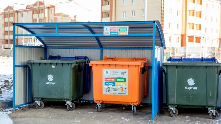 Ярославцы будут меньше платить за вывоз мусора