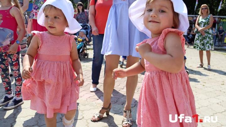 От Марека до Кассиопии: как родители называют своих детей в Башкирии