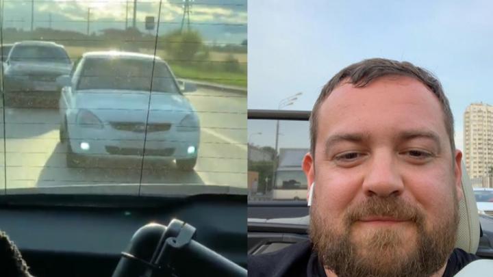«Как на кавказской свадьбе»: в Тюмени автомобилисты устроили погоню за блогером Эриком Давидовичем