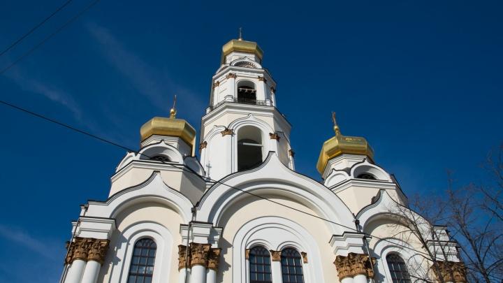 Следуйте за звуком: в Екатеринбурге три дня будут звонить колокола в храмах