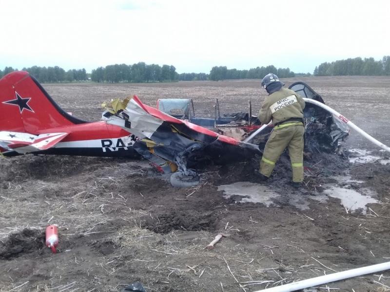 Самолёт разбился 16 июня