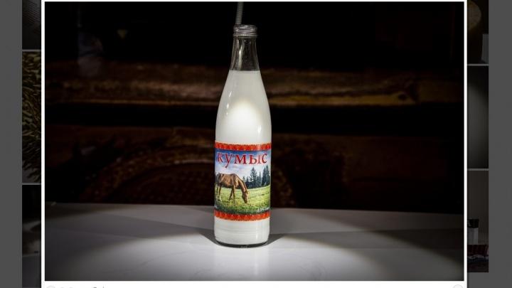 Национальный напиток башкир стал экспонатом в Музее отвратительной еды в Швеции