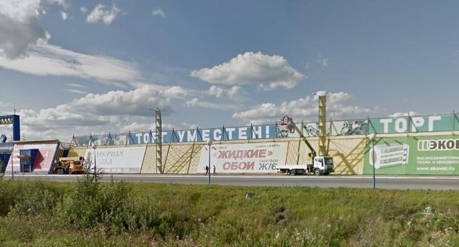 """В Екатеринбурге Роспотребнадзор закрыл столовую """"Самоварчик"""""""
