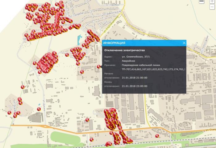 Более 500 домов в Ленинском районе остались без света