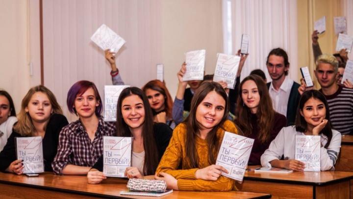 ЧГИК: новое в приёмной кампании