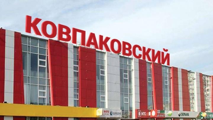 Верхняя Пышма — Козицынск: переименовываем уральские города, улицы и магазины по примеру Казахстана