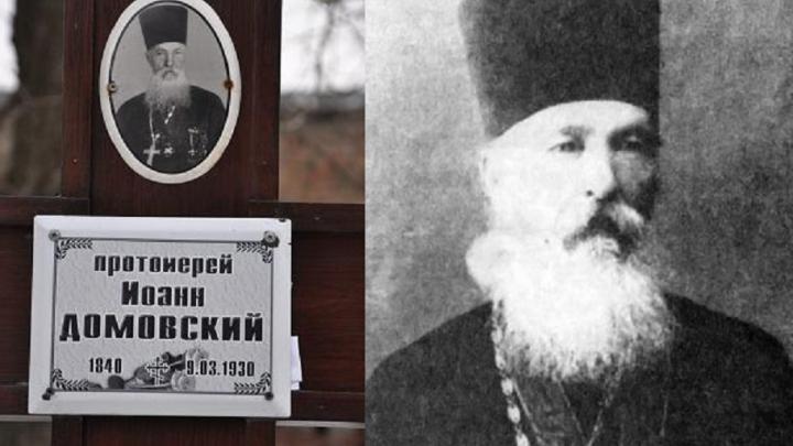 Ростовская митрополия попросила РПЦ причислить к лику святых десятерых дончан