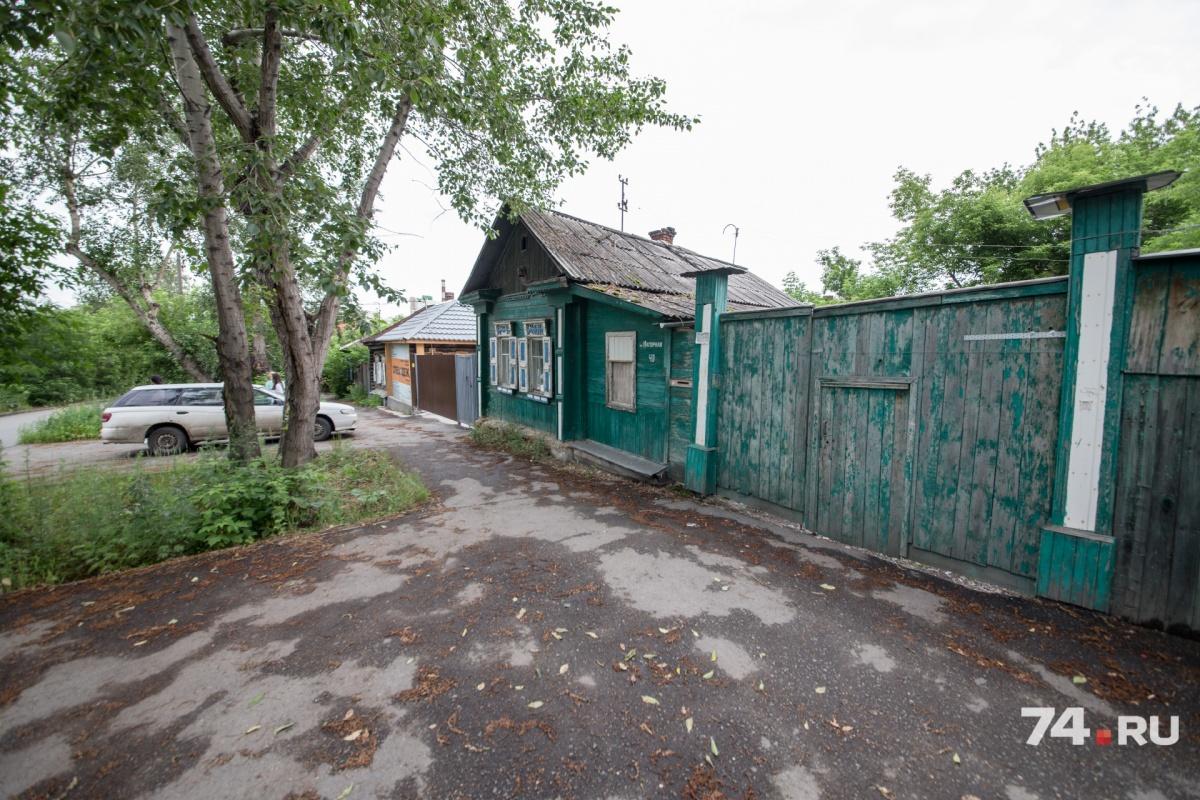 Под снос попадут более десятка домов на улицах Нагорной Красноармейской Свободы Российской и Береговой