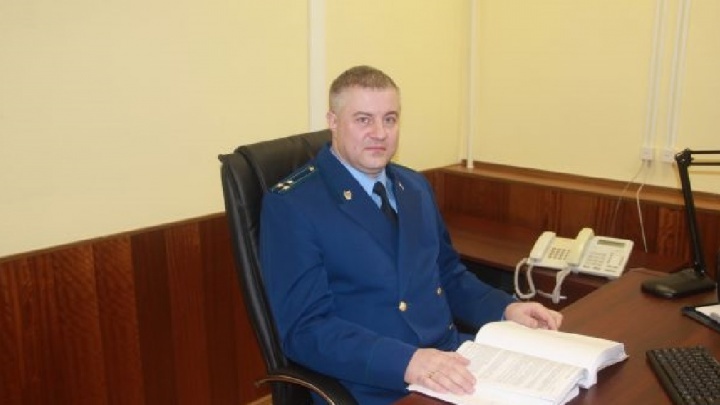 Куйбышевской транспортной прокуратуре назначили нового руководителя