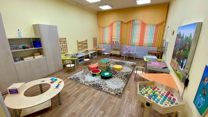 На Первомайке открыли новый детский сад — его хватит на 220 дошкольников