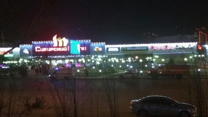 Из «Сибирского Молла» вывели всех посетителей: на месте работают спасатели и полиция