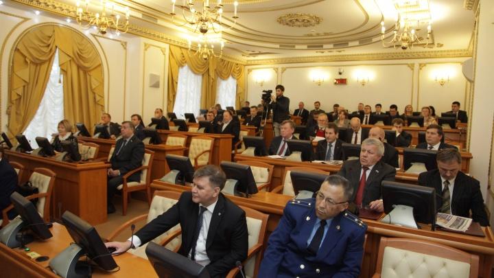 Дефицит 3,1 миллиарда рублей: депутаты облдумы во втором чтении приняли бюджет Зауралья на 2020 год