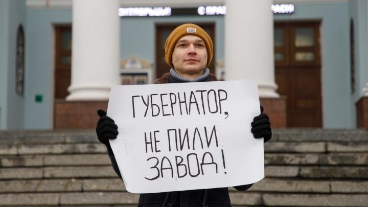 «Губернатор, не пили завод!»: у волгоградского «Красного Октября» прошёл пикет за права рабочих
