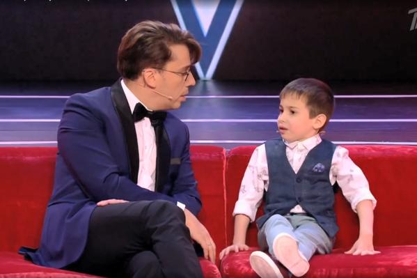 Передача вышла в эфир на Первом канале