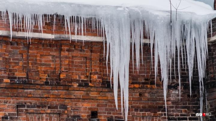 МЧС предупреждает пермяков: с крыш сходит снег, а с карнизов могут упасть сосульки
