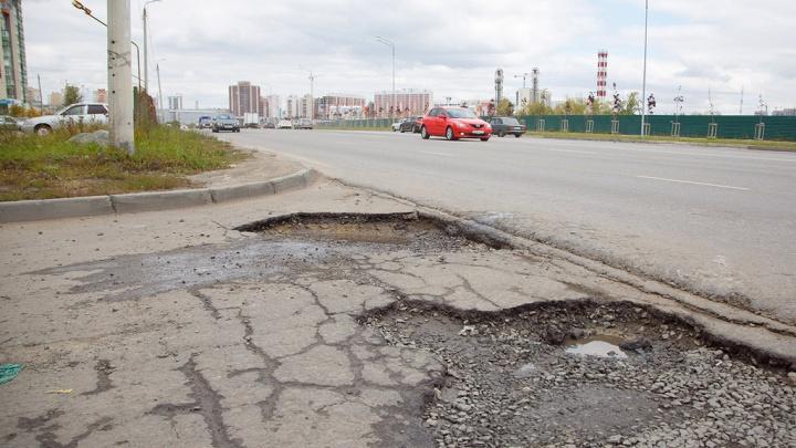 Дорога в 3-м микрорайоне Заозёрного в Кургане не соответствует ГОСТу