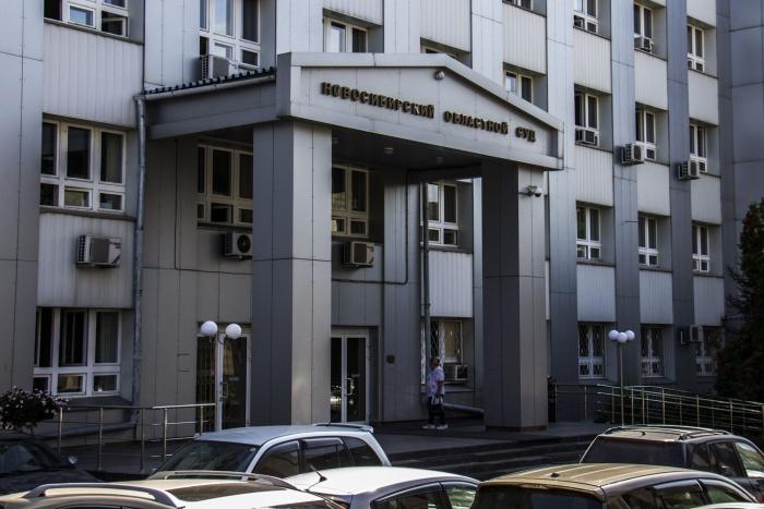 Сегодня областной суд оставил решение суда первой инстанции без изменений