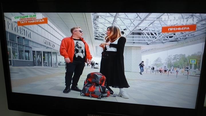 Снятый в Красноярске выпуск «Орла и решки» вышел в эфир: рассказываем, где спрятали 100 долларов