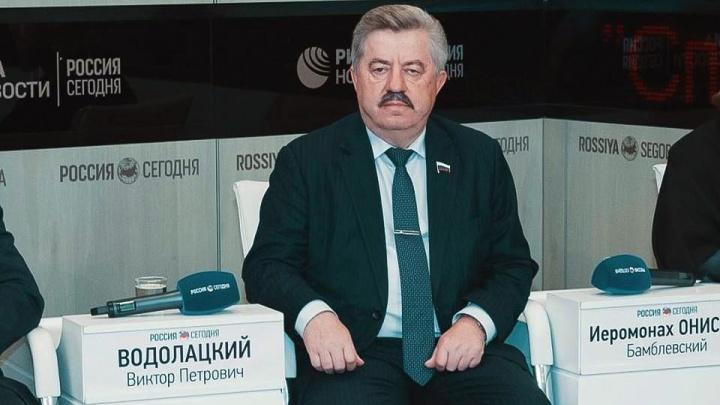 Экс-атаман Всевеликого войска Донского Водолацкий потребовал удалить статью о себе из интернета