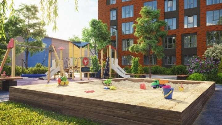 Купить квартиру в новостройке «Синара-Девелопмент» можно будет на уникальных условиях