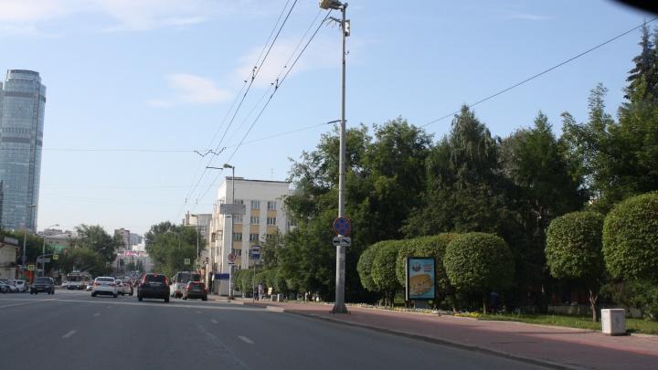 В центре Екатеринбурга запретили парковку машин, чтобы они не мешали автобусам