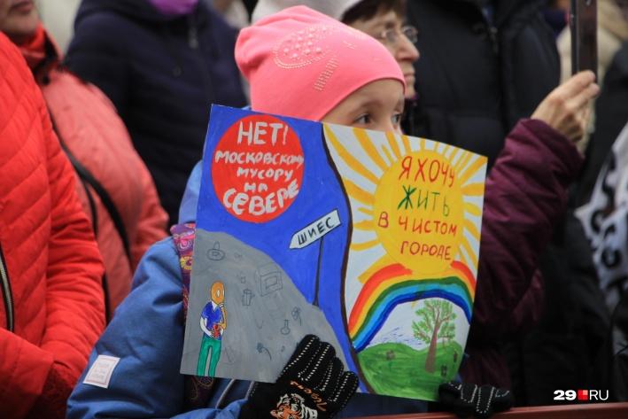 Антимусорный митинг в Архангельске: конфликт набирает обороты