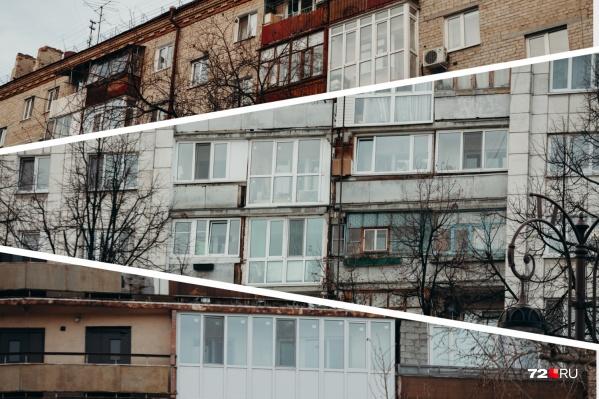 В Тюмени, как и в других российских городах, балконы стеклят стихийно